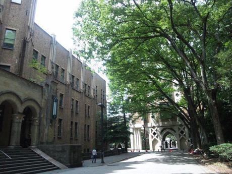 東大オリジナルグッズ・東京大学植物園のど飴