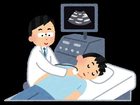 頚動脈エコー検査を受ける|方法・時間・費用