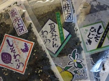 萩・井上のしそわかめ(山口)|好みで選べるソフトふりかけを楽天で購入
