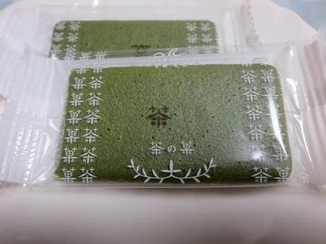 【京都土産】マールブランシュ・茶の菓|息子への手土産に買ったスイーツ