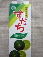 JA徳島市 すだち果汁.JPG
