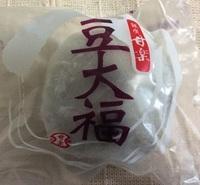 東京 銀座甘楽 豆大福.jpg