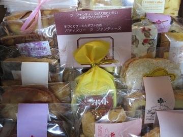 パティスリー ラ フォンティーヌ(横浜)の焼き菓子|友人から心づくしの横浜土産