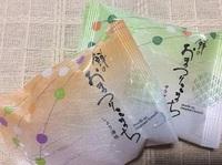 福岡 もち吉 餅のおまつりこまち.jpg