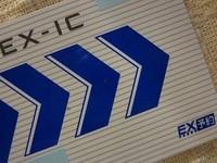 EX-ICカード .jpg