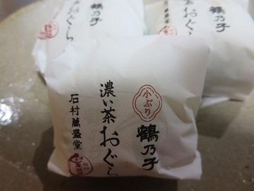 【福岡土産】鶴乃子 濃い茶おぐら・石村萬盛堂|創業110周年記念の鶴乃子