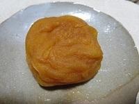 和歌山のあんぽ柿.jpg