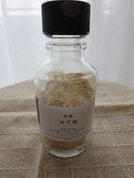 和塩 ゆず塩(久世福商店).JPG