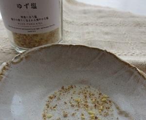 和塩 ゆず塩(久世福商店)を使ってシンプルだけど風味豊かな食卓に