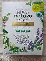 衣類防虫剤ナチューヴォ(natuvo).JPG