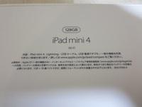 iPad mini4.JPG