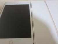 iPad mini2からiPad mini4へ|本体も軽く、カバーも軽く