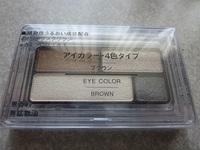 無印・アイカラー(4色タイプ)ブラウン.JPG