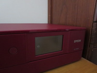 エプソン・カラリオEP-879AR.JPG