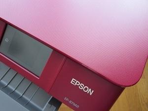 エプソン・カラリオプリンターEP-879A|新製品発売時に従来モデルをお得に購入