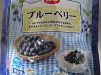 生協(コープ)冷凍ブルーベリー.JPG