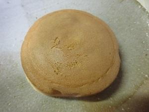 【満月】阿闍梨餅.JPG