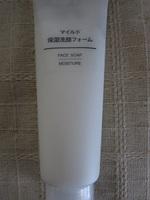 【無印良品】マイルド保湿洗顔フォーム.JPG