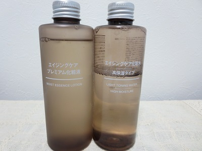 【無印良品】エイジングケアプレミアム化粧液|プチプラ秀逸化粧水を使ってみた