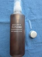 【無印良品】ポンプヘッド.JPG