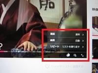 GYAO!・PC.JPG