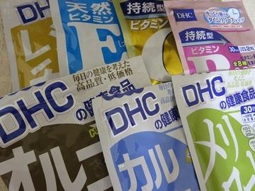 サプリの購入|「楽天DHC」と「楽天DHCスピード配送」の使い分け