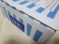 DHC・宅配便.JPG