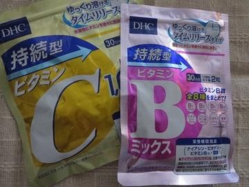 【DHC】タイムリリース処方の持続型ビタミンC・持続型ビタミンBミックス
