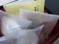 京洋菓子司 一善や/ミルフィーユとガナッシュのセット.JPG