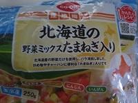 生協(コープ)冷凍野菜ミックス.JPG
