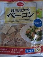 生協(コープ)冷凍カットベーコン.JPG