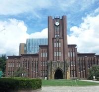 東京大学・本郷キャンパス.jpg