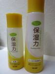 コープ・化粧水/乳液.jpg