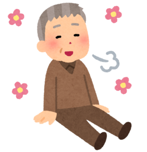 pose_relax_oldman.png