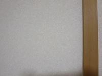 和室・壁紙.JPG