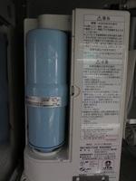 アルカリイオン整水器.JPG