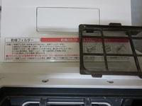 洗濯機・乾燥フィルター.JPG