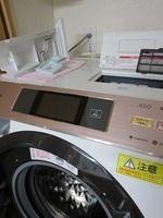 ドラム式洗濯乾燥機.JPG
