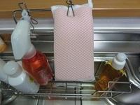 食器洗いスポンジ.JPG