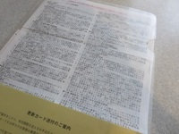 IMG_2733 - コピー.JPG