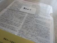 IMG_2734 - コピー.JPG