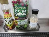 無印良品・ステンレストレー&調味料.JPG