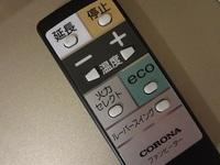 コロナ・石油ファンヒーター リモコン.JPG