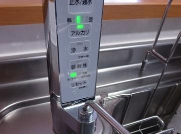ビルトイン・アルカリイオン整水器.JPG