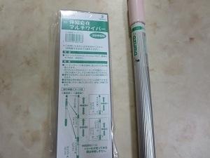 【アズマ工業】TK伸縮自在マルチワイパー.JPG